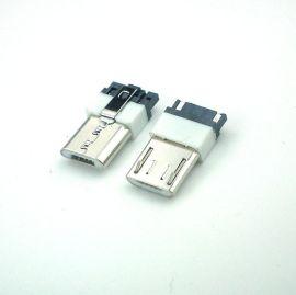 深圳连接器厂家生产现货批发焊线式前五后二MICRO**USB连接器