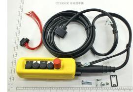 科尼電動葫蘆、輕巧型環鏈電動葫蘆、手電門、剎車片等配件。