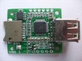 MP3解码板
