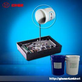 電子灌封硅膠 電子灌封封裝硅膠