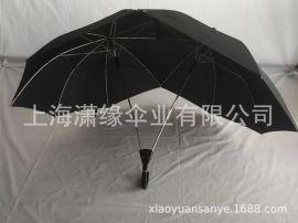 两折情侣礼品伞 两折情侣晴雨伞 二折情侣遮阳伞