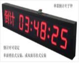 陕西厂家直销江海PN10A 母钟 指针式子钟 数字子钟 子钟厂家