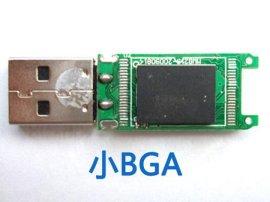 BGA U盘半成品