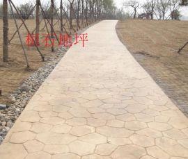 长沙艺术路面压模印花地坪园林景观路面压印仿砖墙体**材料