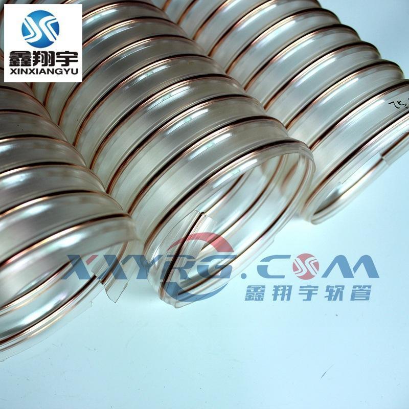 8寸203mm镀铜钢丝吸尘软管/pu钢丝伸缩管/铜丝吸尘软管厂家直销