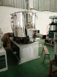 批发500 /1000高速塑料混合机单机 海润高速混合混料单机搅拌机