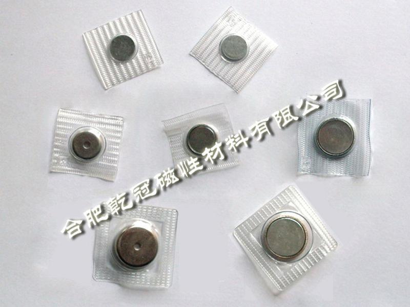 PVC防水磁扣 壓膜磁扣 羽絨服隱形磁扣 強力吸扣