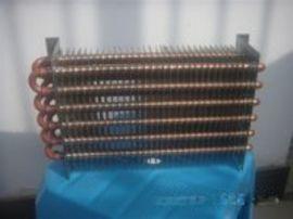 """供應""""訂做""""銅管鋁翅片蒸發器168#8"""