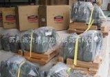 原裝正品油研柱塞泵PV2R1-6-F-RAA-41
