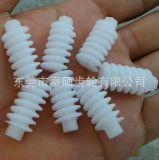【东莞厂家供应】塑料蜗杆 多种规格渐开线塑胶蜗杆猪肠牙 耐磨损