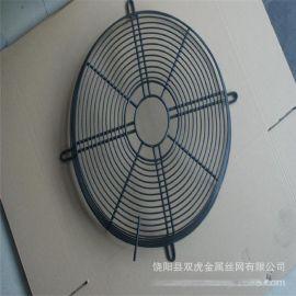 定做吊扇网罩 风机网罩  铁丝网罩 金属不锈钢网罩