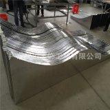 弧形鋁方通幕牆,定製造型焊接鋁板,異形鋁製品