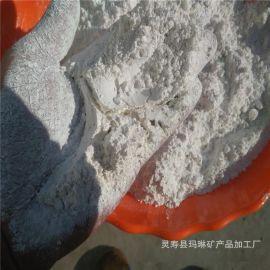 供應PVC用1250目煅燒陶土 橡塑用陶土 白粘土