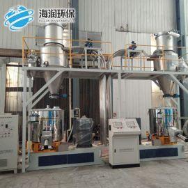 厂家供应粉体输送计量真空上料机组六种料自动计量系统塑机辅机