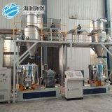 廠家供應粉體輸送計量真空上料機組六種料自動計量系統塑機輔機