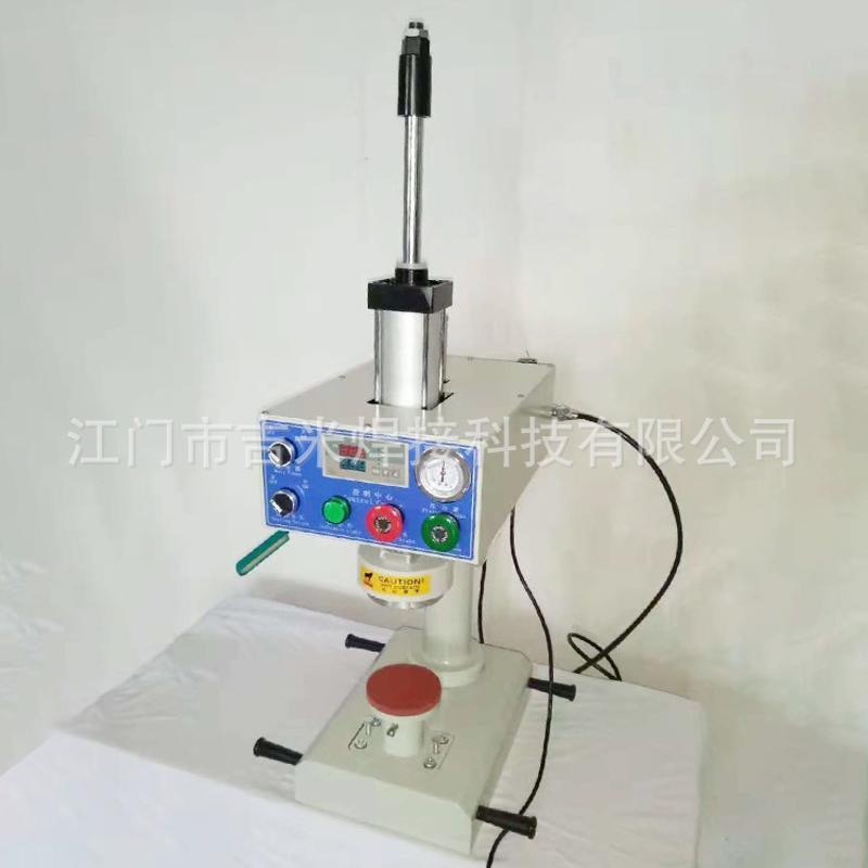 厂家直销服装无缝补压热压机 气动无缝补漏口袋热压机 可加工定制
