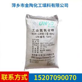 江西 湖南 湖北省苛性鉀 優利德工業級氫氧化鉀含量90 氫氧化鉀