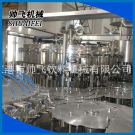 含气灌装设备 全自动三合一灌装机生产线设备
