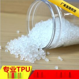 齿轮密封件TPU/E60D聚氨酯原料