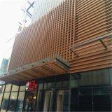 鋁方通吊頂木紋鋁方通現貨供應廠家直銷