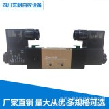 四川 重庆 4V220-10 电磁阀 厂家直销 量大从优 多规格选择
