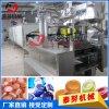 厂家直销全自动糖排生产线 多功能全自动糖果平安国际娱乐平台设备 糖果机
