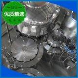 礦泉水飲料灌裝機 礦泉水液體灌裝機 飲料灌裝機