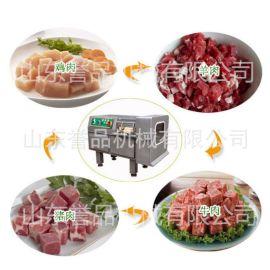 550型鲜肉切丁机 肉类鱼类水果蔬菜类切丁设备 三维牛肉粒切丁机