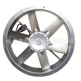 供应SFWF-5型0.55KW**烘房正反转双面送风耐高温高湿轴流风机