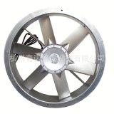 供應SFWF-5型0.55KW烤煙烘房正反轉雙面送風耐高溫高溼軸流風機