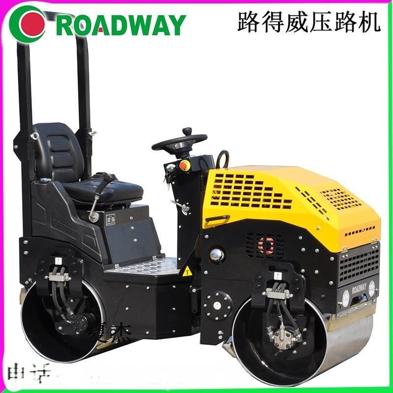 ROADWAY壓路機小型駕駛式手扶式壓路機廠家供應液壓光輪振動壓路機RWYL42BC終身保修內蒙古自治區呼和浩特