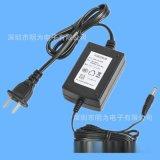12V1A雙線開關電源 12V1A直流LED電源