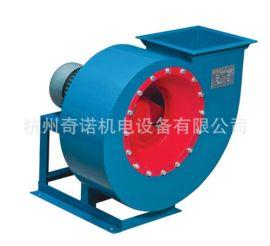 【厂价批发】4-72-4.0A型5.5kw工业除尘引风抽油烟喷漆离心通风机