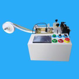 布标切带机洗水唛全自动剪切机布标切标机洗水标裁切机