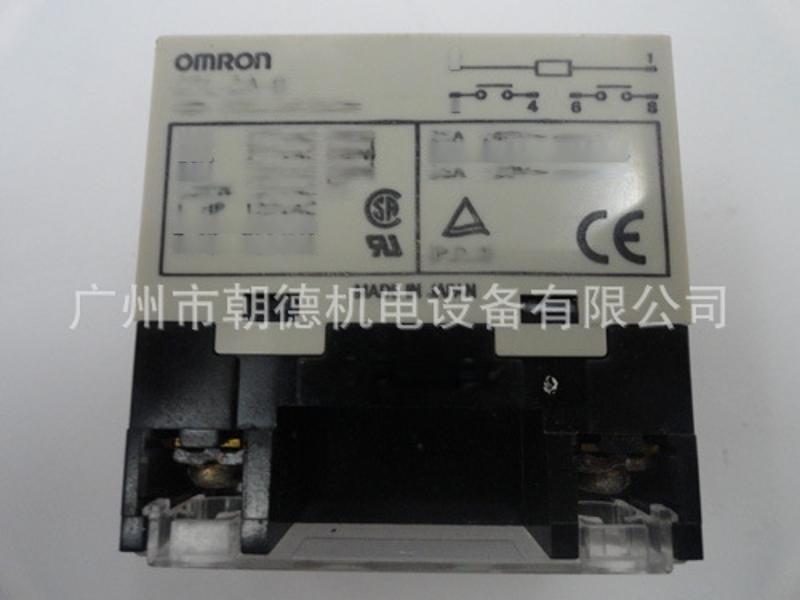 OMRON繼電器G7L-2A-B  24VDC
