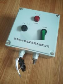 液化气点火装置 工业燃烧器 工业炉点火装置 防爆型可定制