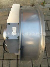 供应SFWF-6型2.2KW大枣烘干加工正反转双面送风F级耐高温风机