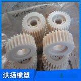 尼龍傳動齒輪 傳動配件 MC含油耐磨尼龍齒輪