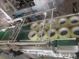 膠帶自動封切機收縮機    多個膠帶組合包裝機 膠帶熱收縮包裝機