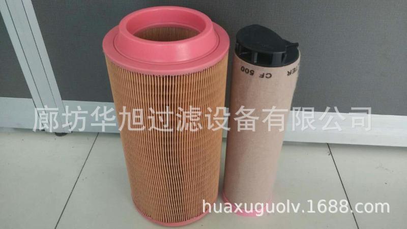 廠家供應德國曼牌C20500空氣濾芯