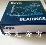 高清實拍 KOYO STB4072 圓錐滾子軸承 STB 4072 / ST84072