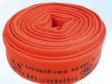 10-65-25橡塑水帶消防水帶