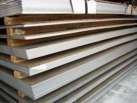 供應2507雙相鋼板,253MA不鏽鋼板