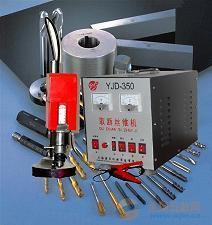 YJD-350取断丝锥机