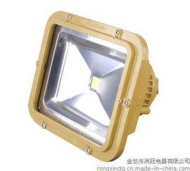 方形聚光防爆灯,云南防爆灯,LED防爆投光灯,洪冠照明厂