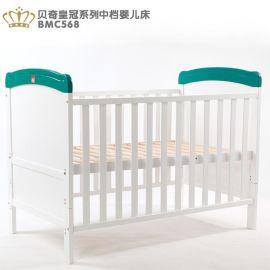 贝奇皇冠系列多功能中档拆分婴儿床BMC568