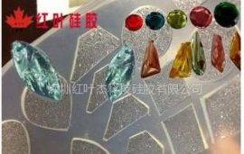 双组分树脂钻硅胶加成型液体硅橡胶