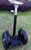 平衡车 (SG02)