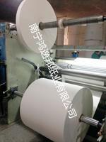 厂家大量供应一次性咖啡纸杯 甘蔗浆淋膜纸 杯底纸 广西淋膜纸