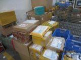 国际EMS包裹,EMS国际快递价格查询,计体积的国际快递